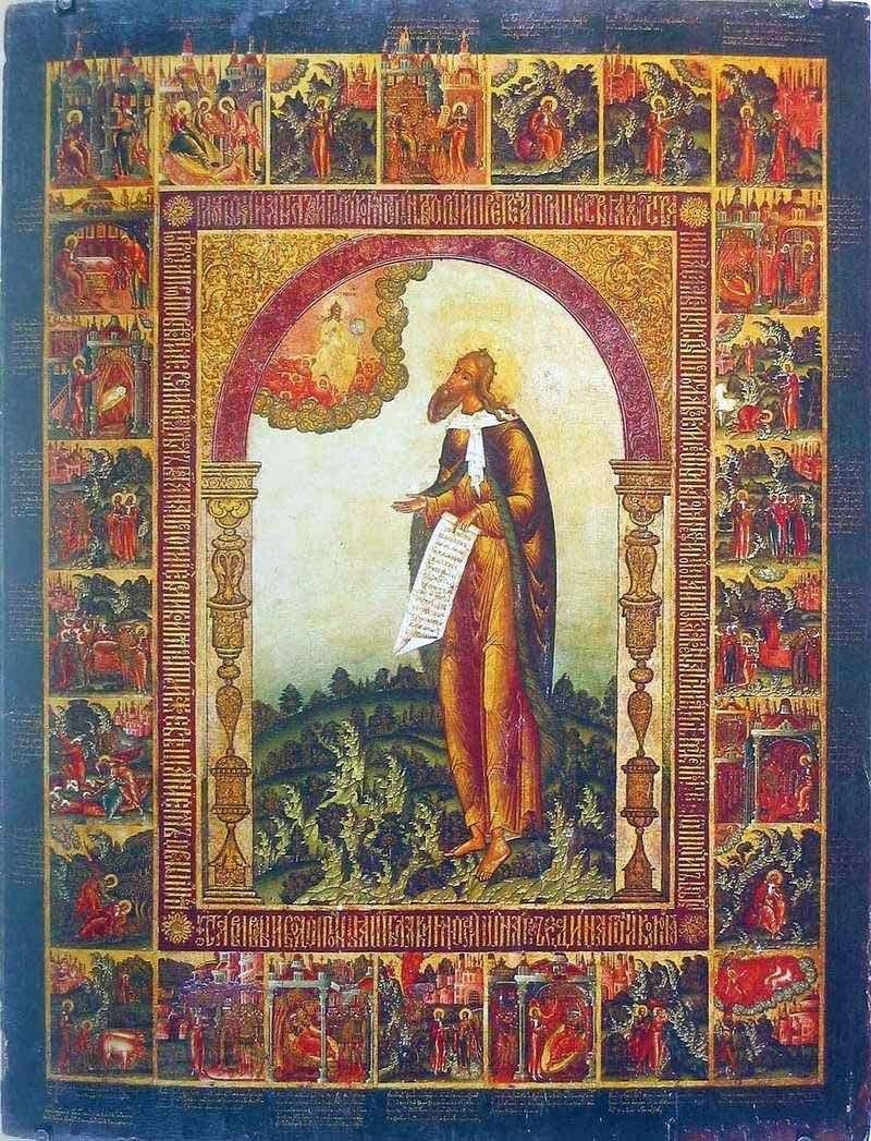 ايليا النبي مع الحياة   سيميون خولموغوريتس