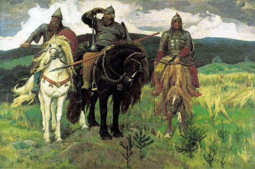 ثلاثة أبطال   فيكتور Vasnetsov