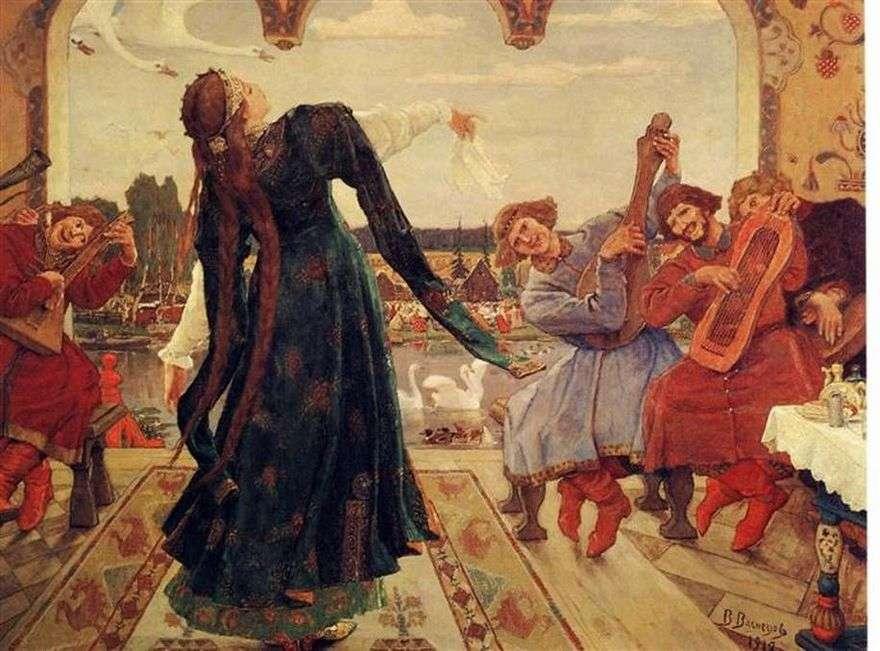 الأميرة الضفدع   فيكتور فاسنتسوف