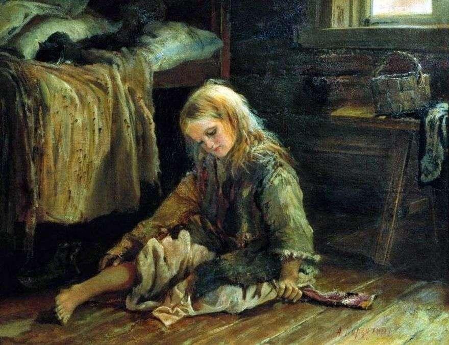 فتاة   أليكسي كورزوخين