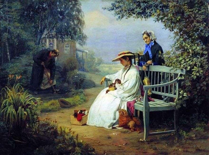 جنازات الكلاب   أليكسي كورزوخين