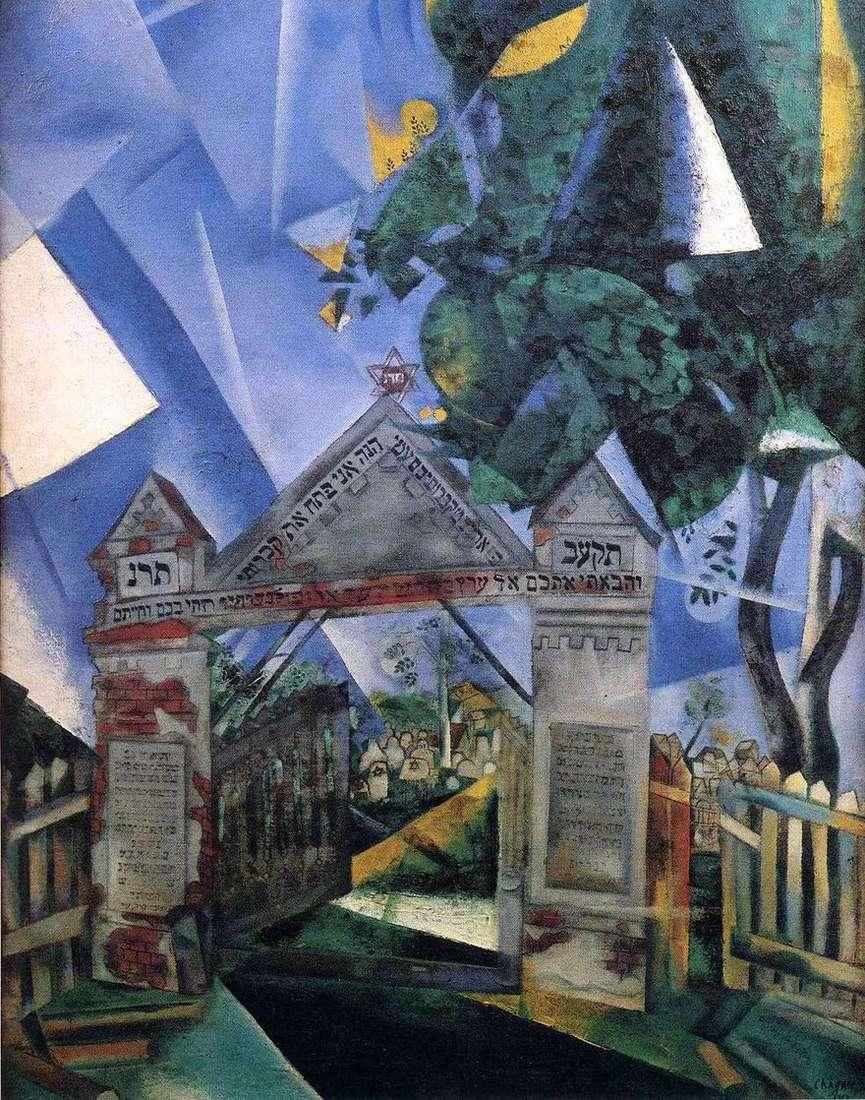 بوابة المقبرة اليهودية   مارك شاغال