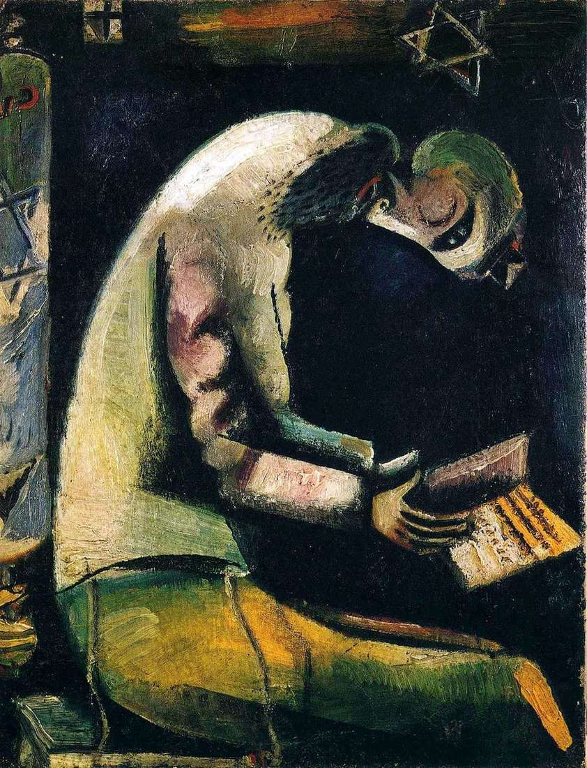 يهودي في الصلاة   مارك شاغال
