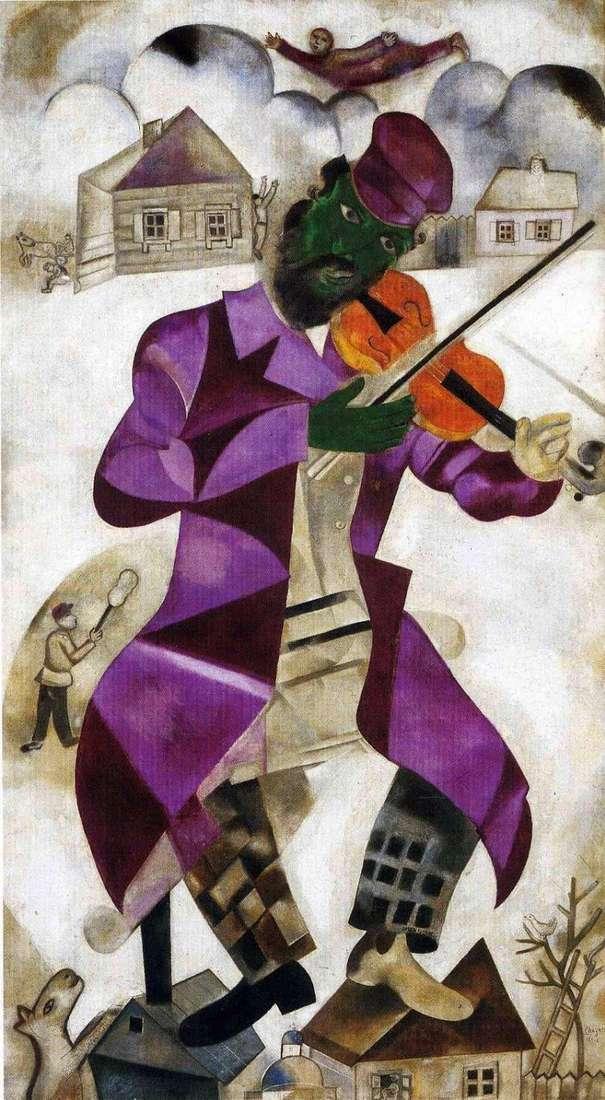 عازف الكمان الأخضر   مارك شاغال