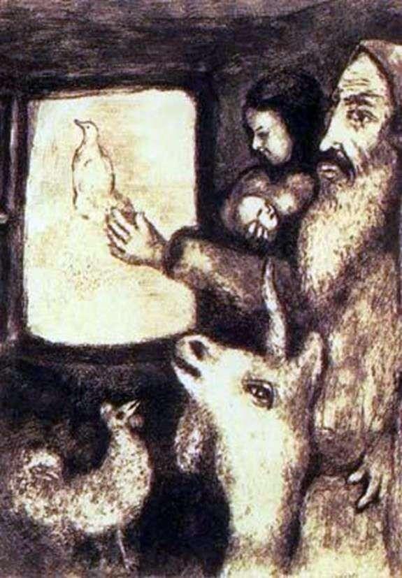 كتاب الرسوم التوضيحية   مارك شاغال