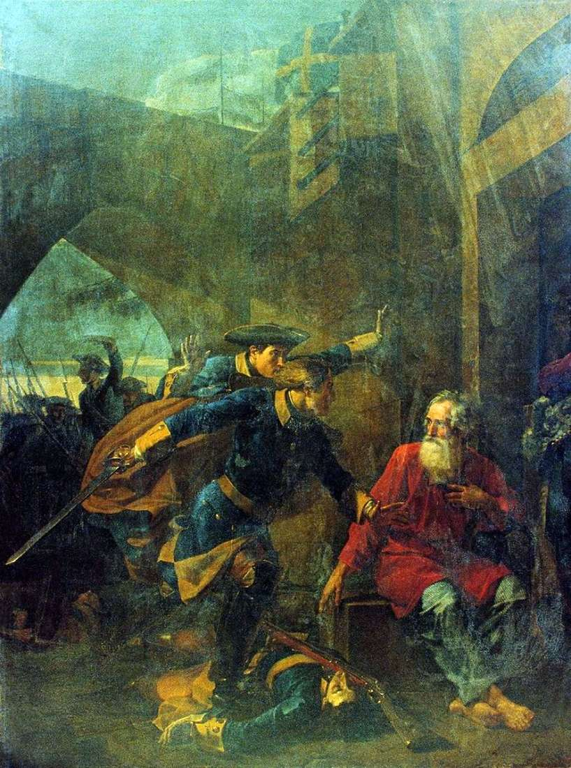 العمل الفذ للتاجر إغولكين (حلقة من الحرب الشمالية)   فاسيلي كوزميش شيبويف