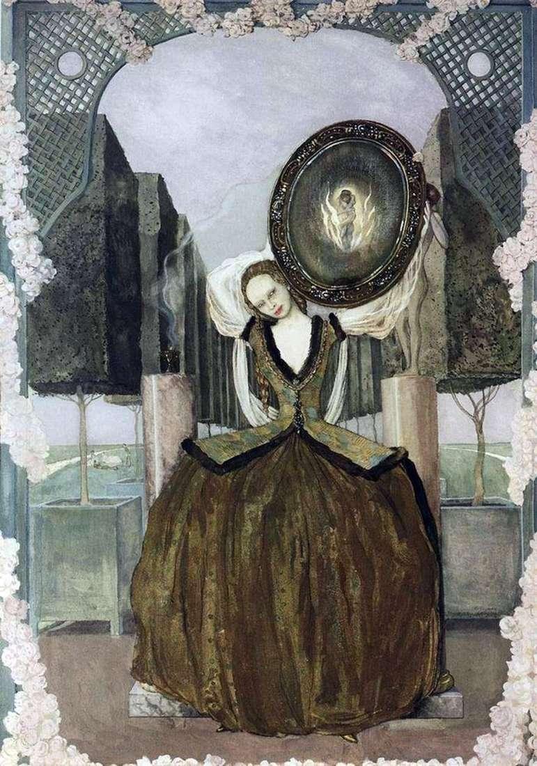 السحر   كونستانتين سوموف