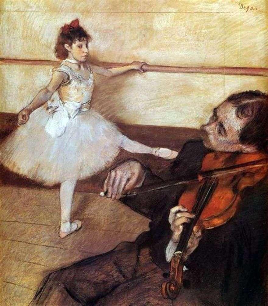 درس الرقص   إدغار ديغا