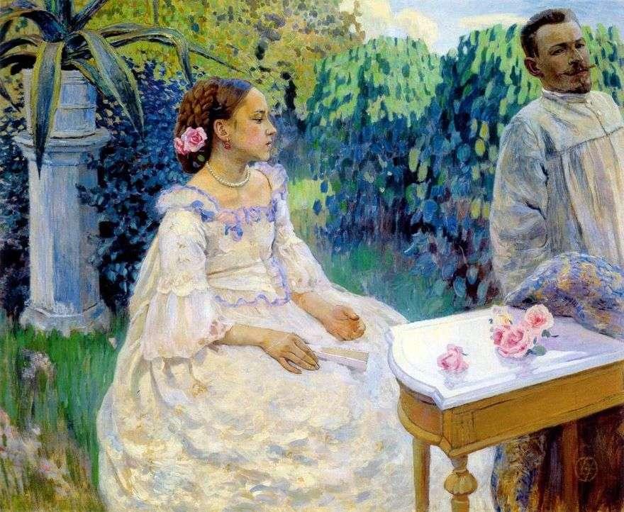صورة الذات مع أخته   فيكتور بوريسوف موساتوف