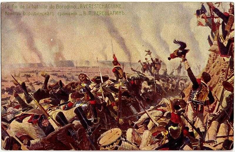 نهاية معركة بورودينو   فاسيلي فيريشاجين
