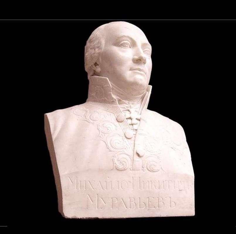 تمثال نصفي M. N. Muravyev   V. I. Demut Malinovsky