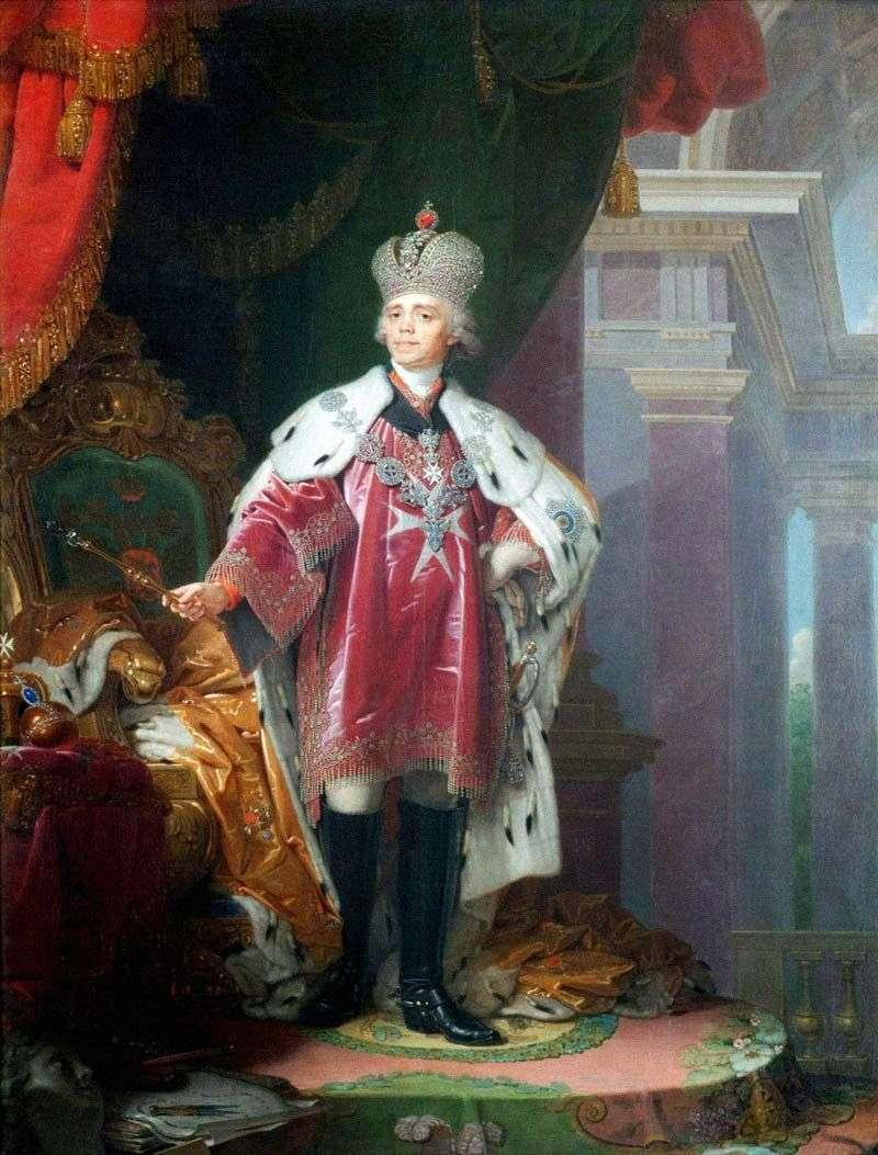 صورة الإمبراطور بول الأول   فلاديمير بوروفيكوفسكي