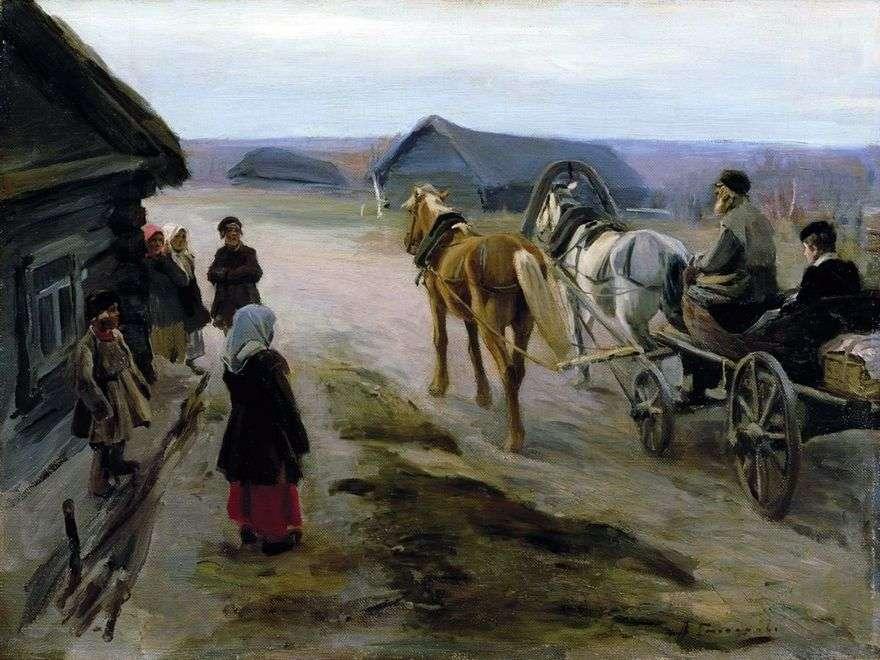 وصول المعلم   أليكسي ستيبانوف