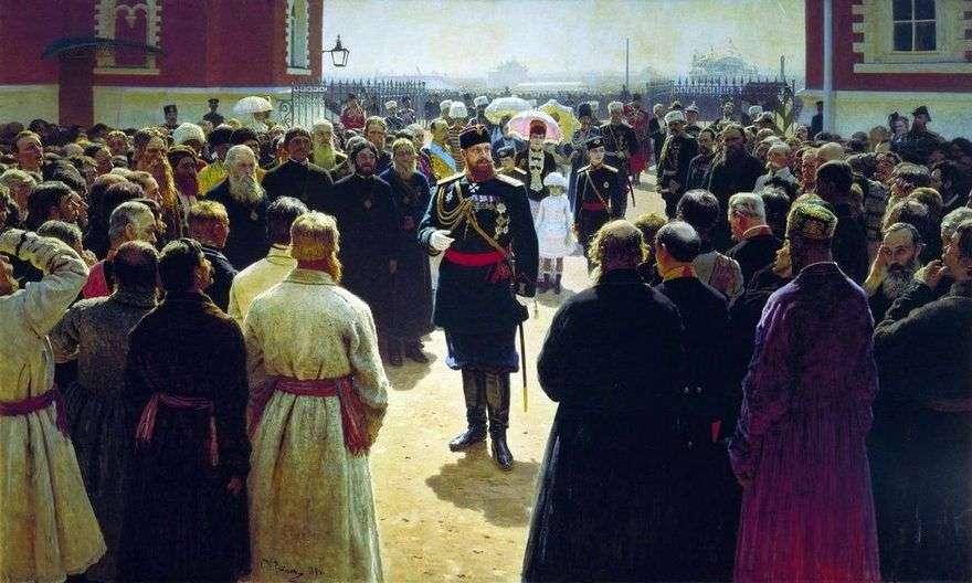 استقبال رئيس الوزراء من قبل الإمبراطور ألكساندر الثالث في ساحة قصر بتروفسكي في موسكو   إيليا ريبين