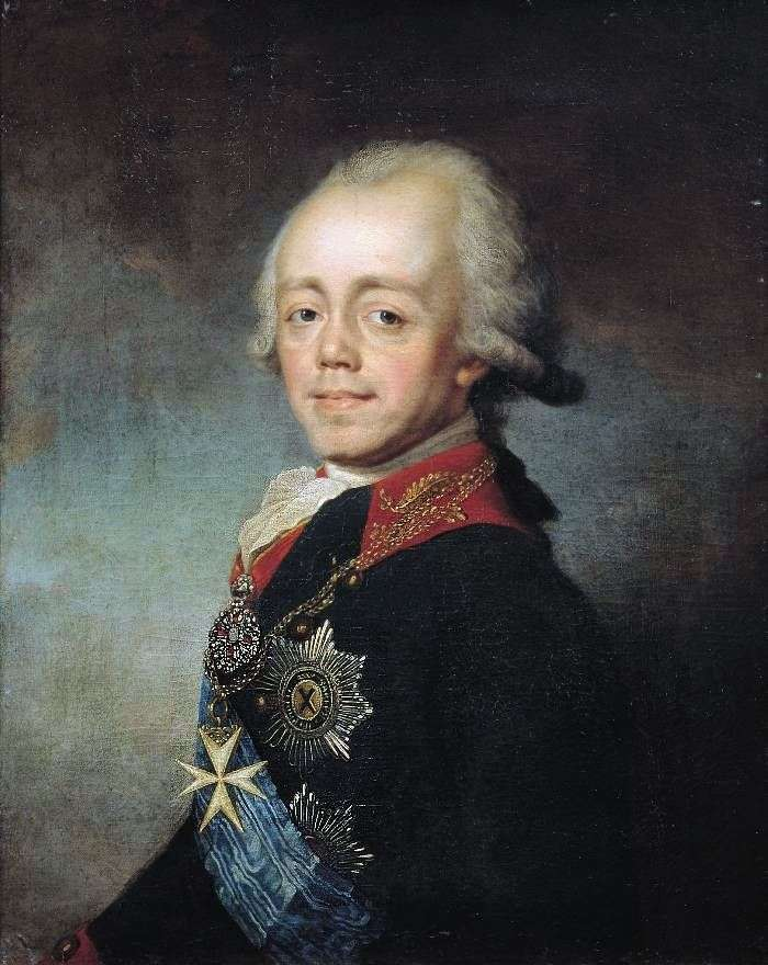 صورة الإمبراطور بول الأول   ستيبان شوكن