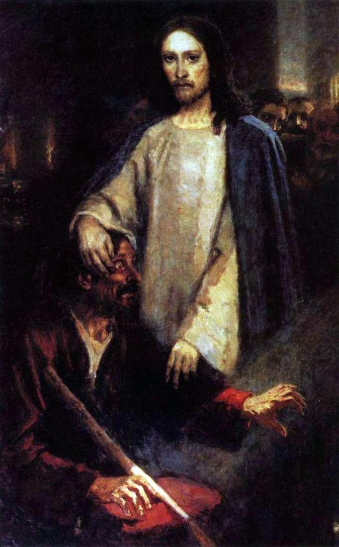 شفاء المكفوفين من قبل المسيح   فاسيلي سوريكوف