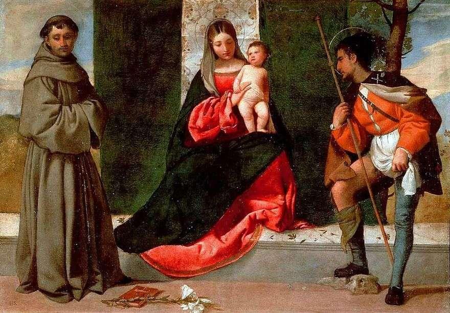 مادونا والطفل ، القديسين روك وأنتوني بادوا   جورجوني