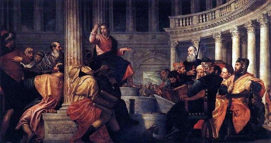 يسوع بين الكتبة   باولو فيرونيسي
