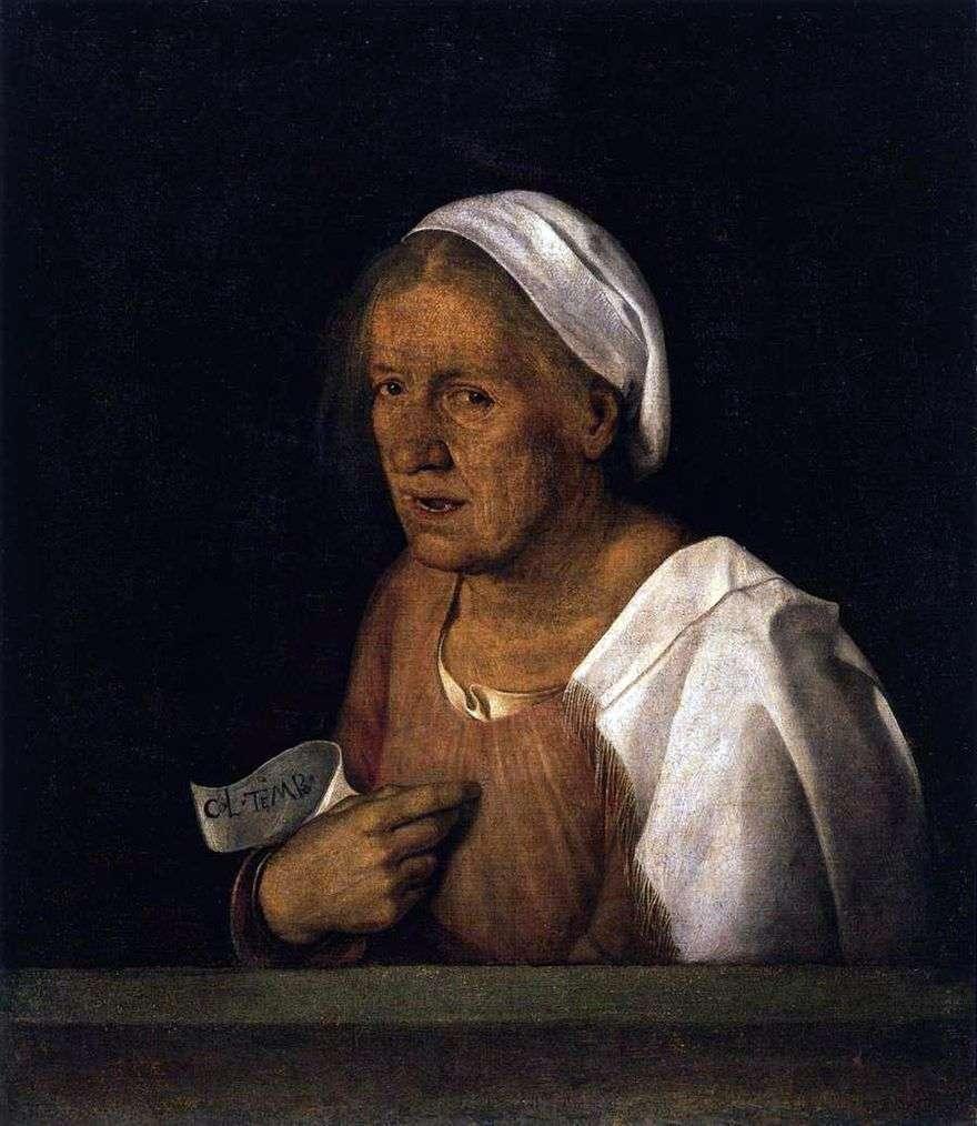 المرأة العجوز   جورجوني