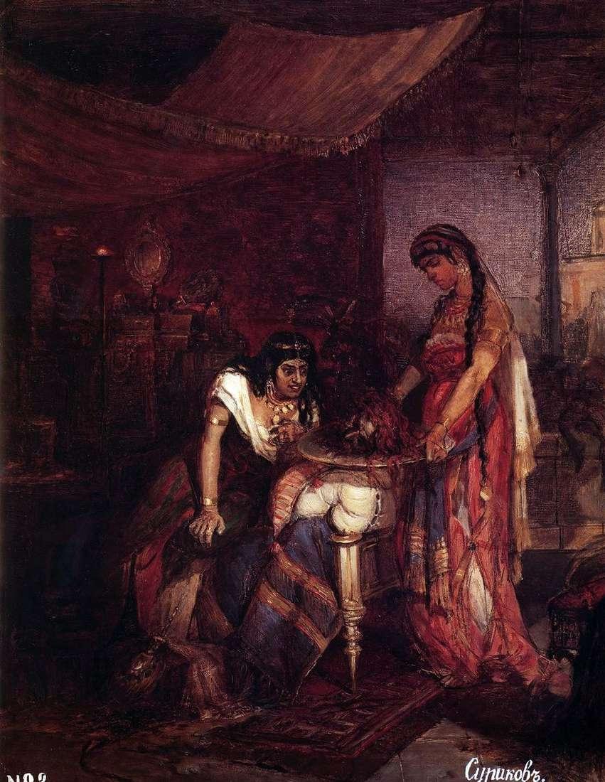 سالومي تحضر رأس يوحنا المعمدان إلى والدته أيهورودي   فاسيلي سوريكوف