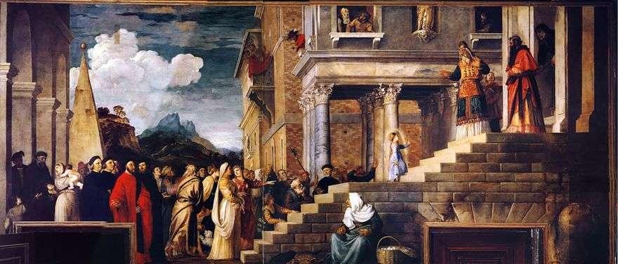 مقدمة مريم إلى المعبد   تيتيان فيسيليو