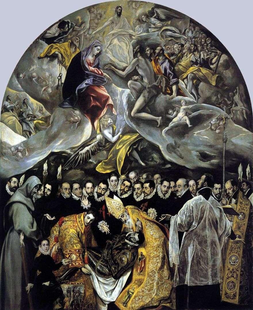 جنازة الكونت أورجاز   جريكو