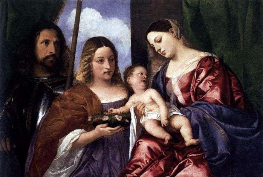 مادونا والطفل مع القديس دوروثيا وجورج   تيتيان فيسيليو