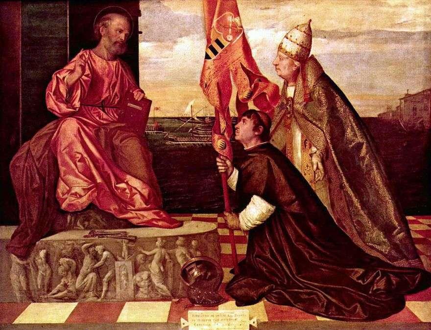 يقدم البابا ألكساندر السادس جاكوبو بيسارو إلى القديس بطرس   تيتيان فيسيليو