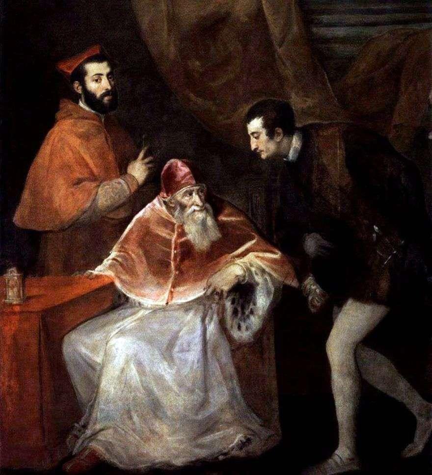 البابا بولس الثالث مع اليساندرو و Ottavio Farnese   تيتيان فيسيليو