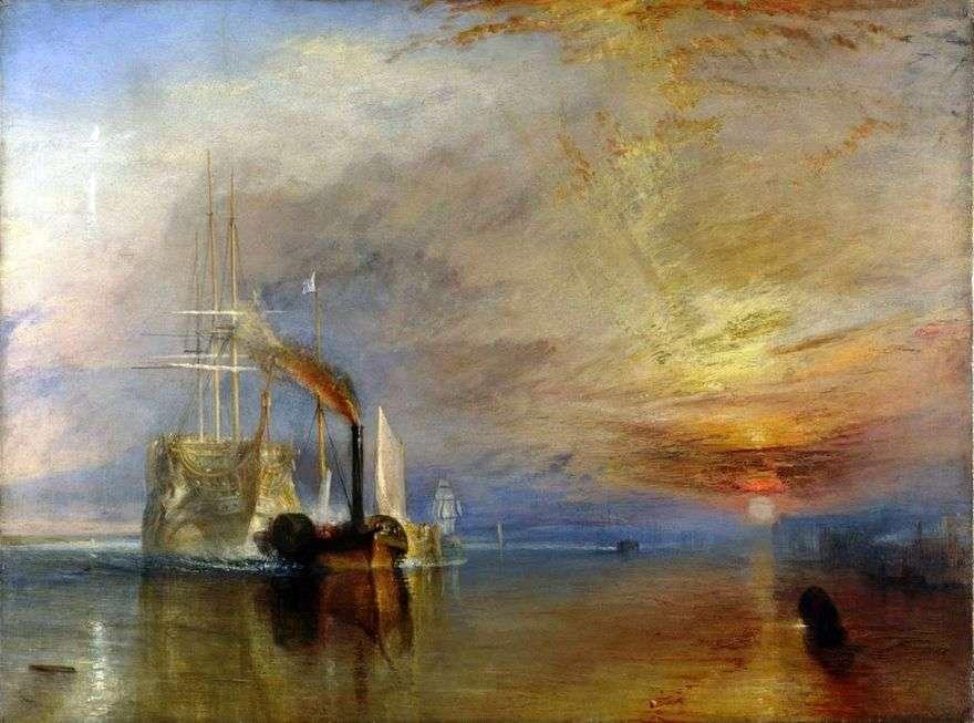 الرحلة الأخيرة من السفينة الشجاعة   ويليام تيرنر