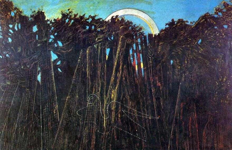 غابات محنطة   ماكس ارنست