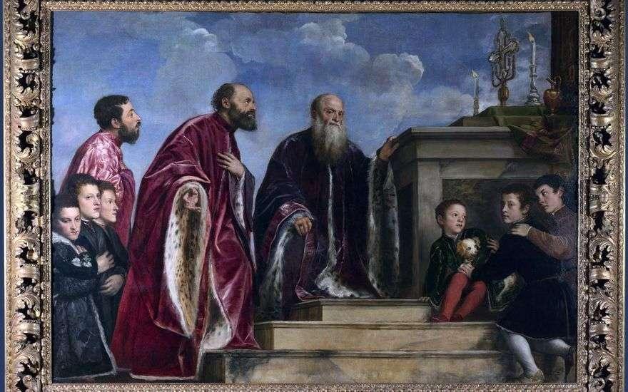أفراد الأسرة أمام بقايا الصليب المقدس   تيتيان فيسيليو