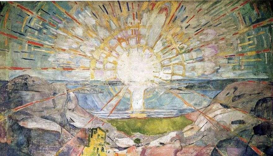 الشمس   إدوارد مونش