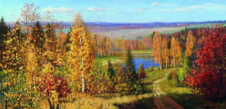 حقول الخريف   ليديا إسحاقوفنا برودسكايا