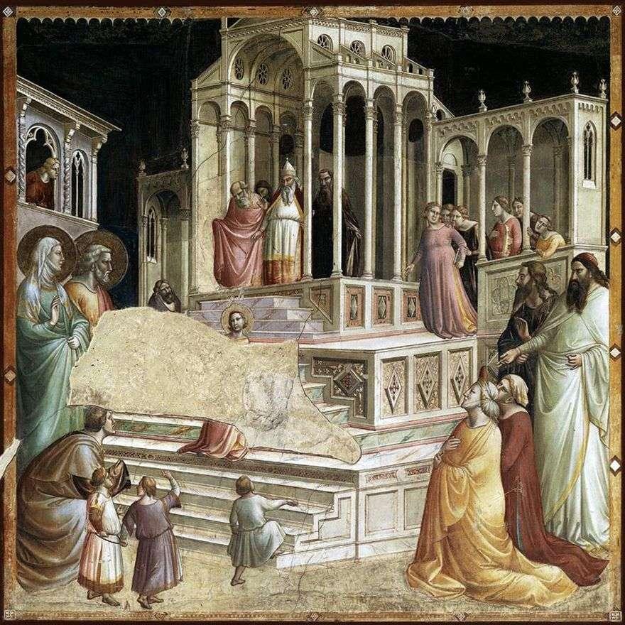 مقدمة مريم إلى المعبد   تاديو جادي