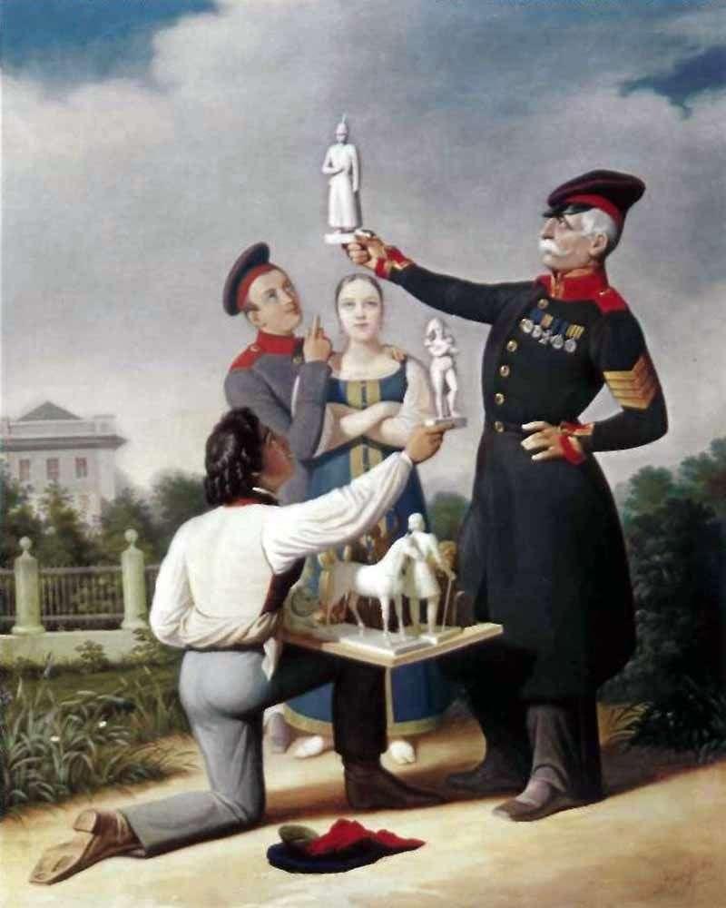 بائع تمثال جص   كارل جامبلن